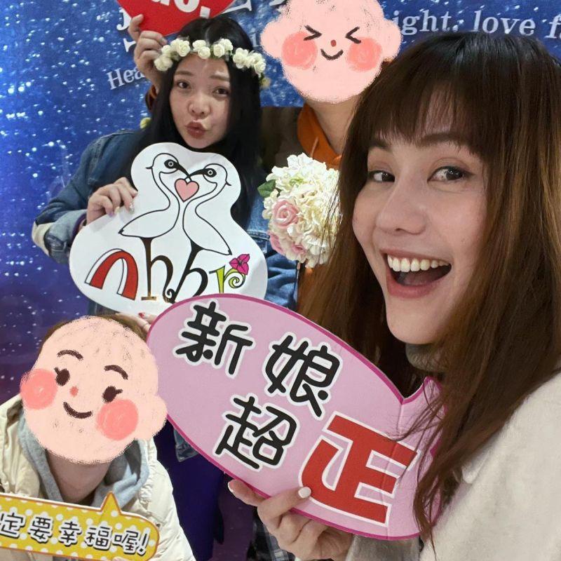 ▲王宇婕見證小甜甜登記結婚,晉升人妻。(圖/王宇婕臉書)