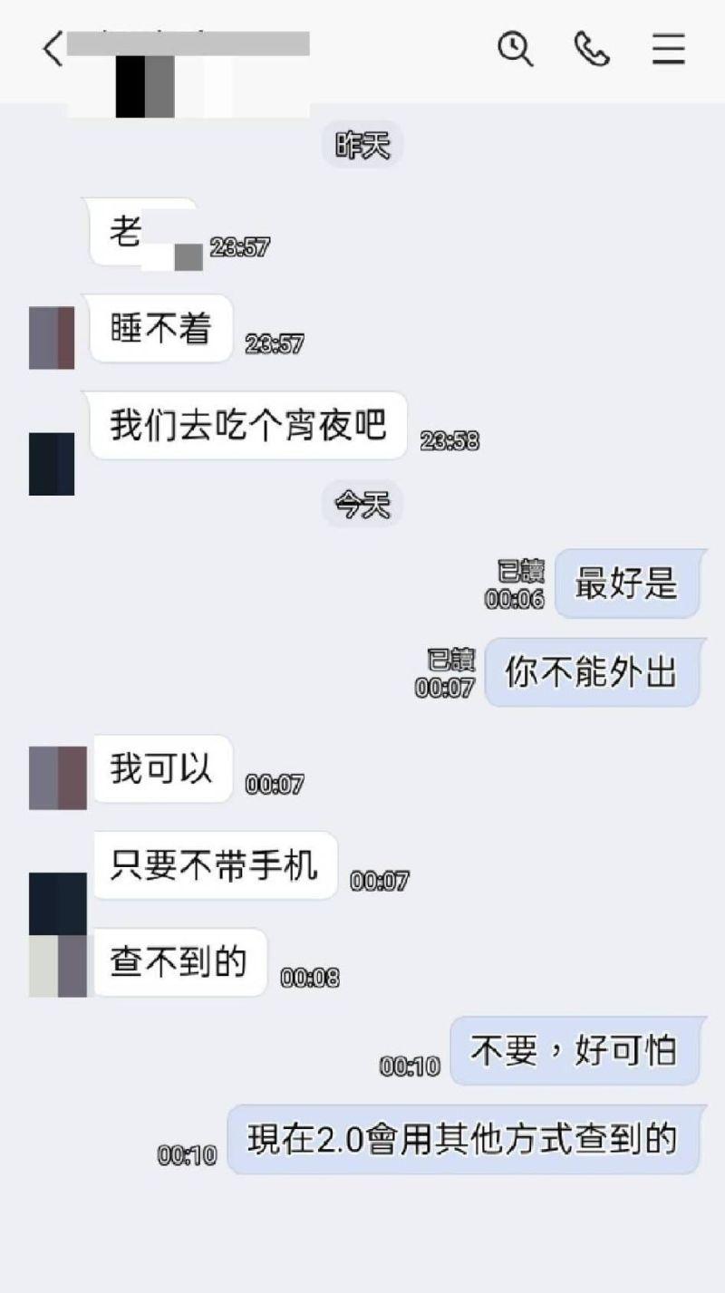 ▲網友分享自己朋友剛從大陸回來,明明還在隔離期間卻約他吃宵夜。(圖/爆料公社)