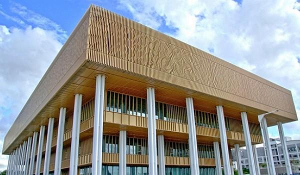 台南市立圖書館新總館
