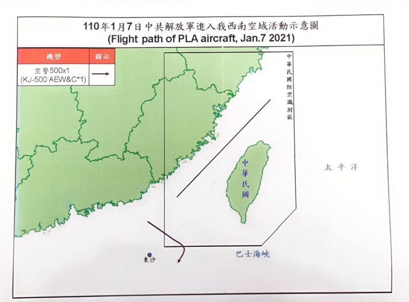 ▲國防部公布7日中共解放軍出動空警500軍機的路線示意圖。(圖/國防部提供)