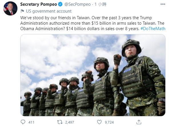 ▲蓬佩奧在推特上秀出對台軍售的外交成績單。(圖/擷取自推特)