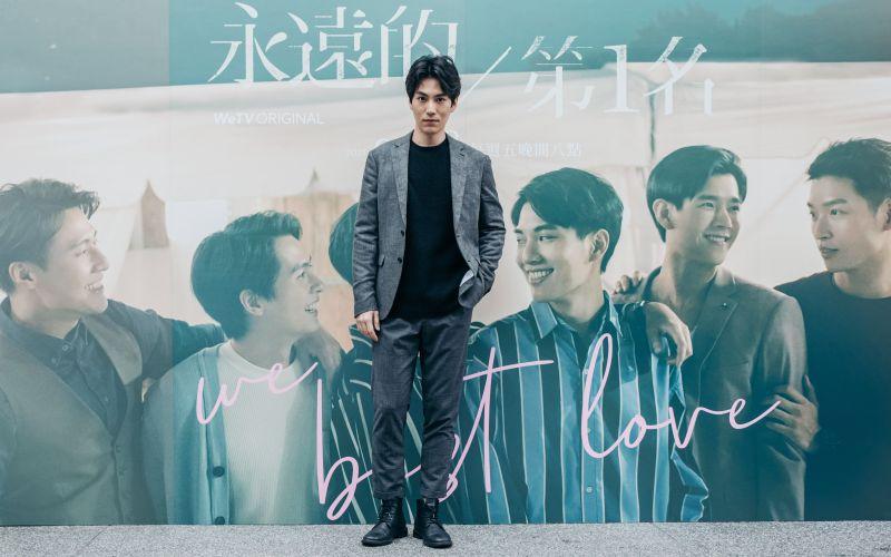 ▲林子閎主演《永遠的第一名》。(圖 / WeTV、結果娛樂提供)