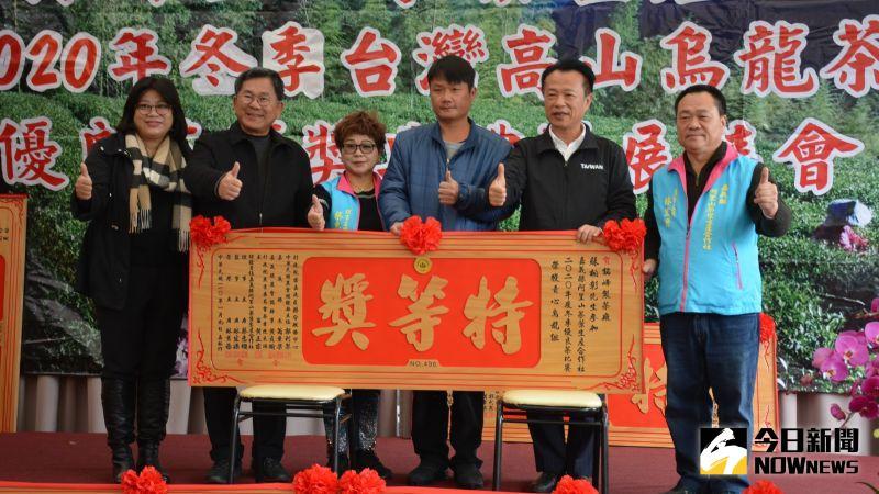 ▲銘峰製茶廠蘇柏彰贏得青心烏龍組特等獎。(圖/記者郭政隆攝影2021.1.9)