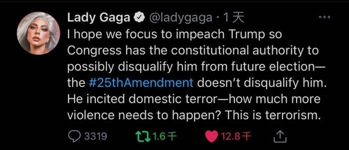 ▲▼女神卡卡在推特發文支持彈劾川普。(圖/女神卡卡ig、推特)