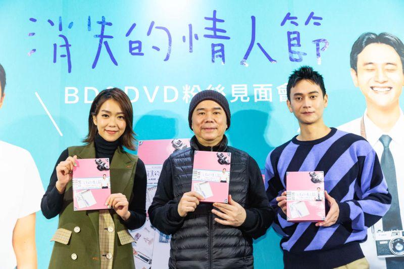 ▲▼(上圖左起)李霈瑜、陳玉勳、劉冠廷合體,與粉絲同樂。(圖/得利影視)