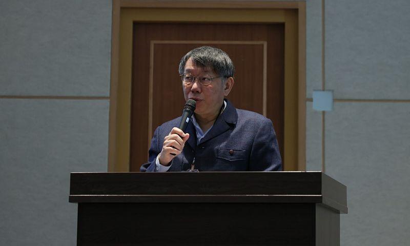 身兼台灣民眾黨主席的台北市長柯文哲,10日參與民眾黨首屆黨代表大會。會中致詞時針對黨內黑函假帳號相互攻訐的狀況,柯文哲也明白表示「以後不可以發生」。