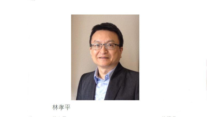 快訊/<b>円星科技</b>M31董事長林孝平過世 享壽62歲