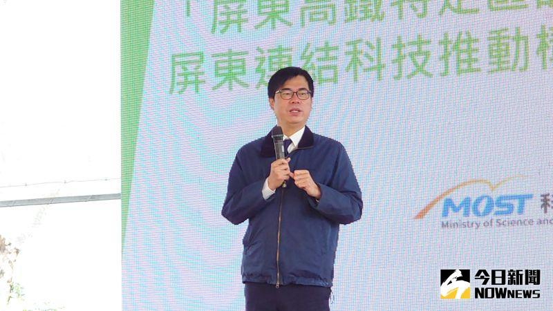 ▲高雄市長陳其邁認為,現在「台灣尾要變成台灣頭」,高雄和屏東一定兄弟同心一起打拼,一起發展大南方。(圖/記者鄭婷襄攝)