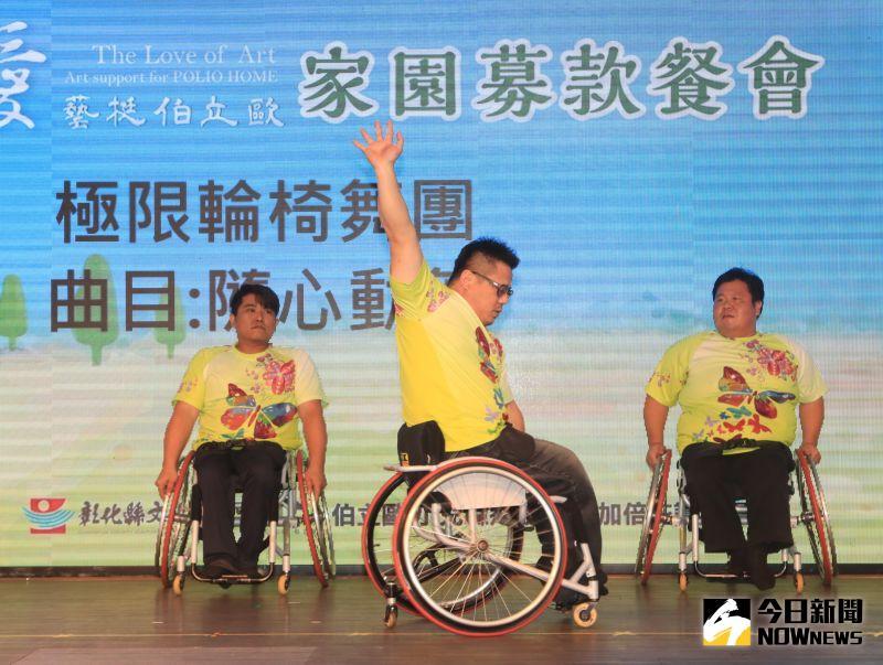 ▲喜樂小兒麻痺關懷協會舉辦募款餐會,輪椅舞表演台下驚呼聲連連。(圖/記者陳雅芳攝,2021.01.10)