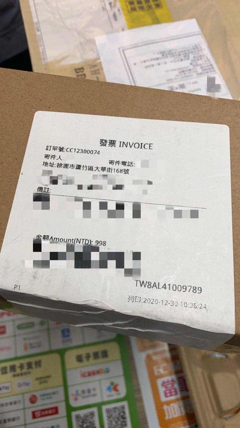 ▲原PO也呼籲大家,看到沒印象的包裹真的不要領,以免被詐騙。(圖/翻攝自《爆料公社》