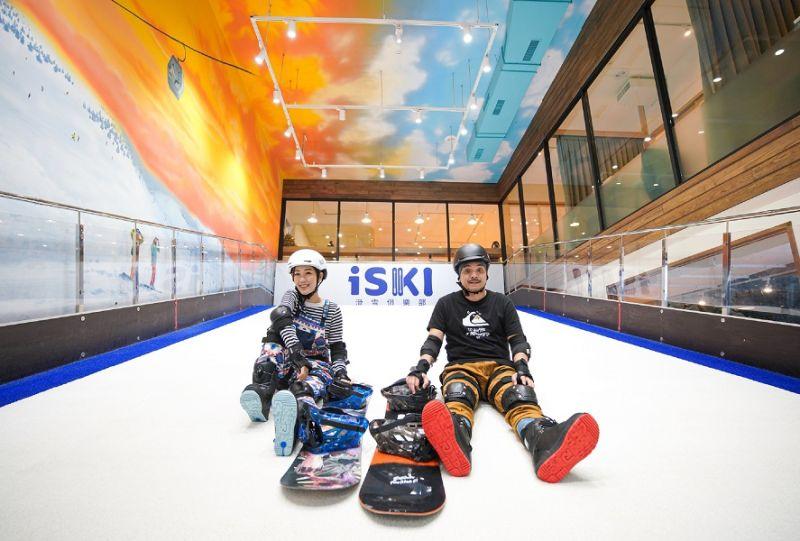 特企/不藏私推薦!iSKI滑雪俱樂部 新竹盛大登場