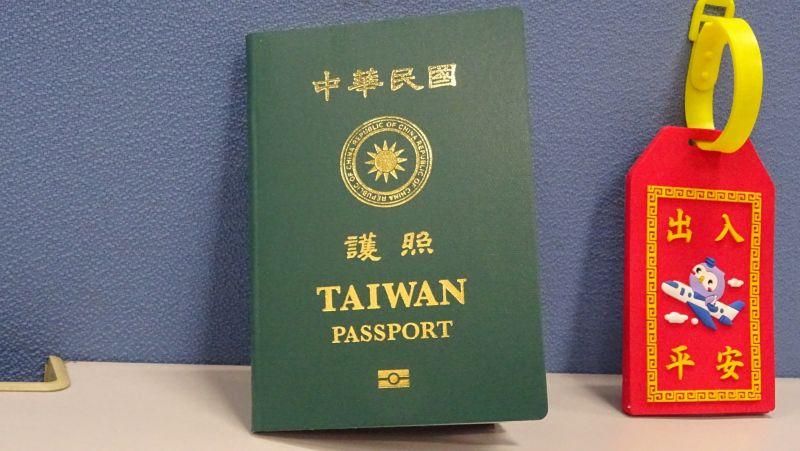 ▲新版護照(圖/記者呂炯昌攝.2021.1.11)