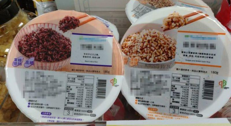 ▲網友PO出該商品的照片。(圖/翻攝自PTT)