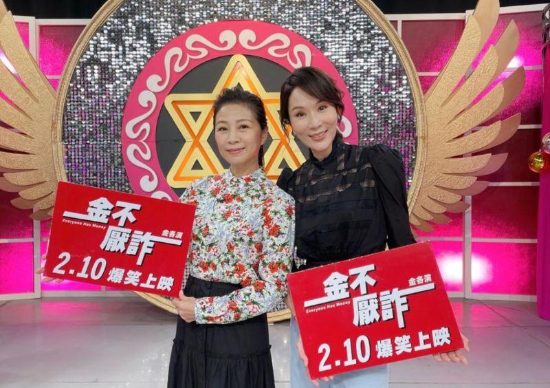 ▲方文琳(左)、林千鈺有志一同:一個人過得比較開心。(圖/JET)