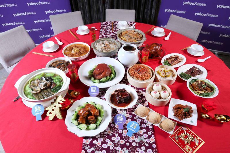 ▲Yahoo奇摩電商公布2021年Top10年菜榜,大份量年菜崛起!「砂鍋魚頭」打敗常勝軍「佛跳牆」奪冠 。(圖/Yahoo奇摩提供)