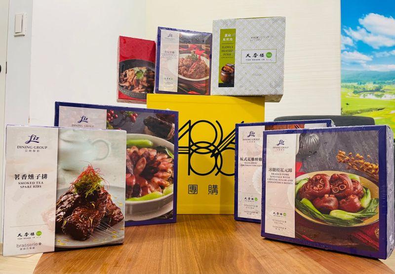 ▲486團購推出單品及組合年菜,掀起民眾搶訂。(圖/486團購提供)