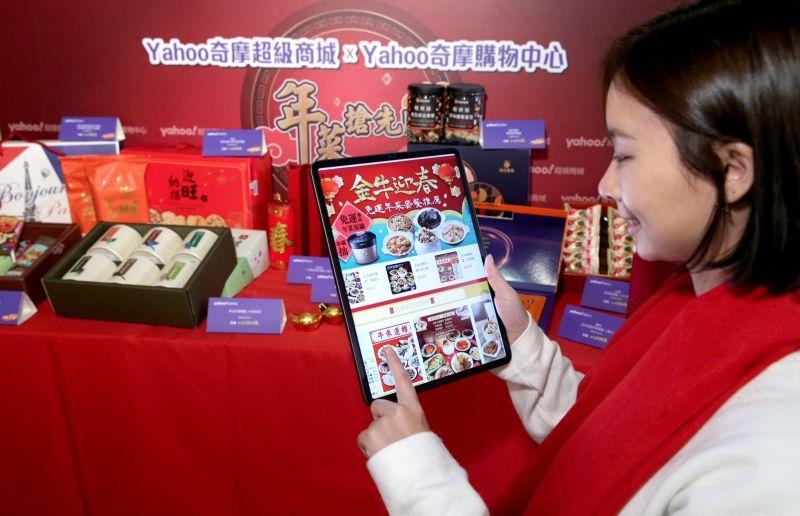 ▲Yahoo奇摩電商公布2021年伴手禮Top10,公益餅乾奪冠,滴雞精禮盒銷量月飆16倍