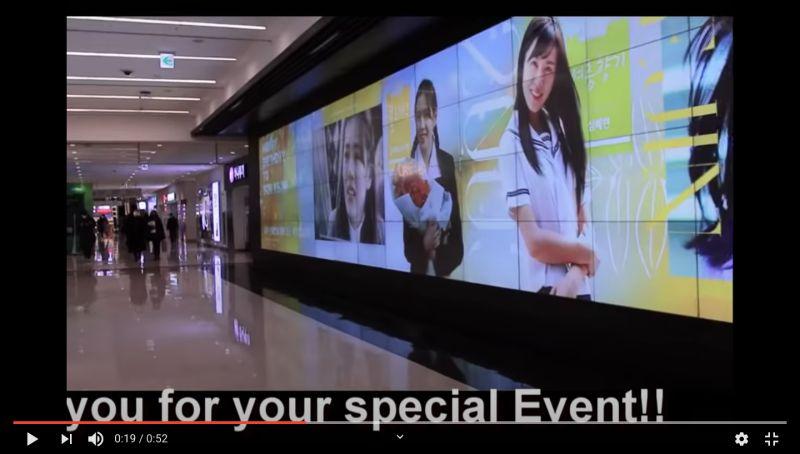 ▲▼公司製作的孫藝真生日影片,讓網友不敢直視。(圖/MSteam
