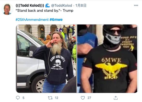 ▲美國國會暴動期間,有部分示威者穿著新納粹主義、反猶太主義的上衣,引發外界批評。(圖/翻攝自Twitter)