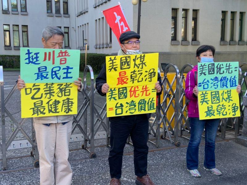 美大使取消來台 民團赴外交部抗議:台灣不當美國小商鋪