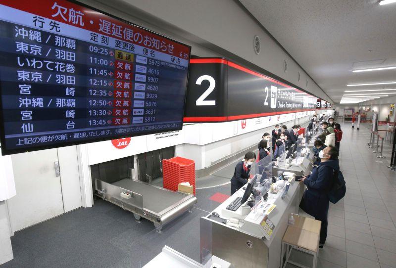 ▲日本政府13日宣布,將取消含台灣等11個國家、地區人士持商務簽證入境。(圖/美聯社/達志影像)