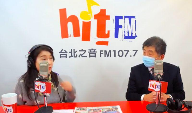 ▲(圖/翻攝《周玉蔻嗆新聞》畫面)