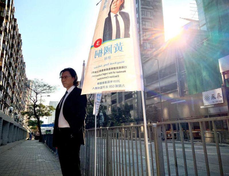 香港律師黃國桐獲保釋 強調沒做犯法事
