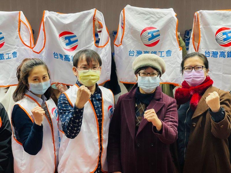 台灣高鐵積欠5億加班費 北市勞動局:應盡速償還