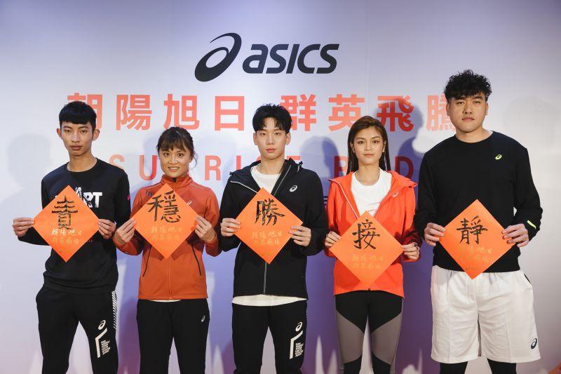 ▲Team ASICS選手王冠閎、林詩亭、林昱堂、蘇柏亞、黃鎮寫下2021年度代表字 ,帶著希望與熱情面對年度賽事挑戰。(圖/官方提供)
