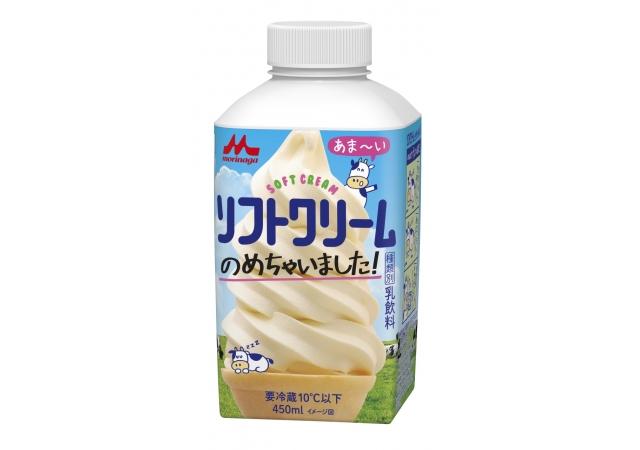▲森永去年曾推出一瓶熱量爆表的冰淇淋