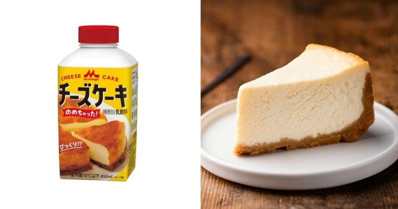 拼圖,起司蛋糕(右)、可引用起司蛋糕(左)。(圖|Shutterstock/森永官網)