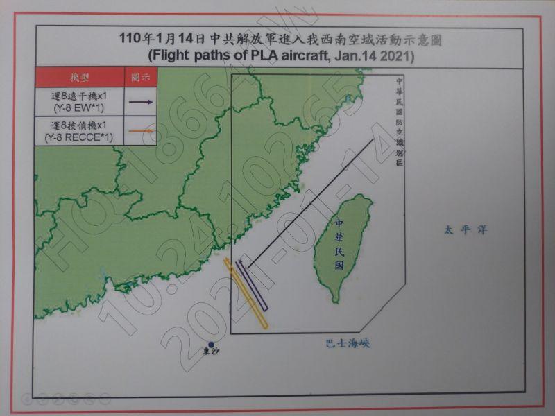 ▲國防部公布今(14)日共機擾台路線示意圖。(圖/國防部提供)