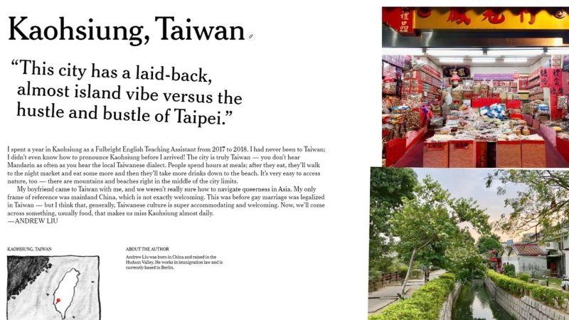▲「紐約時報」於1月邀集讀者投稿全球最愛的城市,精選出52個最佳城市,而「高雄」是台灣唯一入選。(圖/高市觀光局提供)