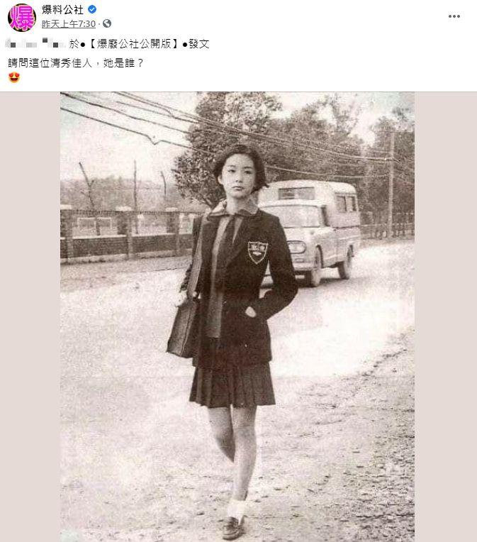▲林青霞少女時期模樣。(圖/爆料公社)