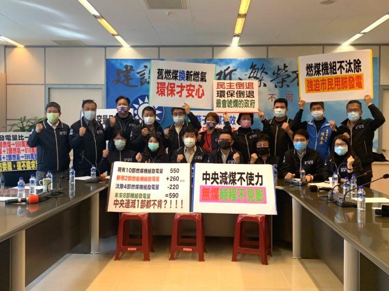 中火新增燃氣機組啟動 藍營批污染留台中