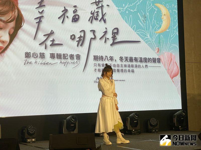 鄭心慈大方表示欣賞劉以豪。(圖/記者吳雨婕攝, 2021.01.15)