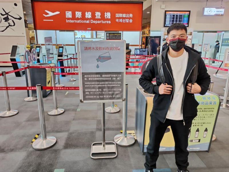 ▲西武獅隊台灣好手吳念庭今天搭機返回日本。(圖/取自吳念庭臉書粉絲團)