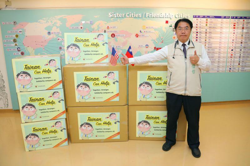 ▲台南市長黃偉哲曾在2020年捐贈防疫物資給姊妹市美國俄亥州哥倫布市。(圖/台南市政府提供)