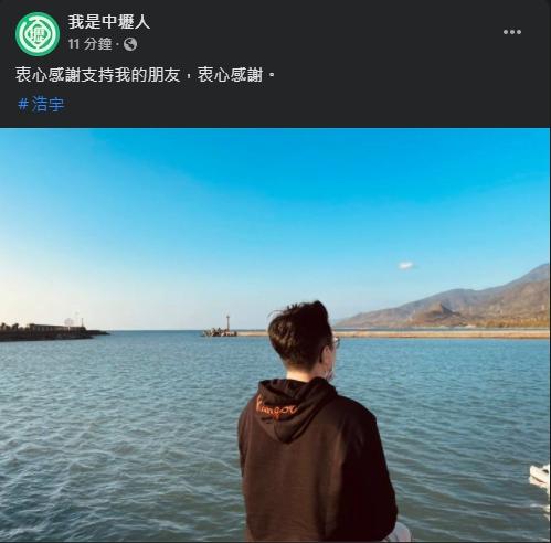 ▲王浩宇首曝罷免後心聲。(圖/翻攝自臉書粉專《我是中壢人》)