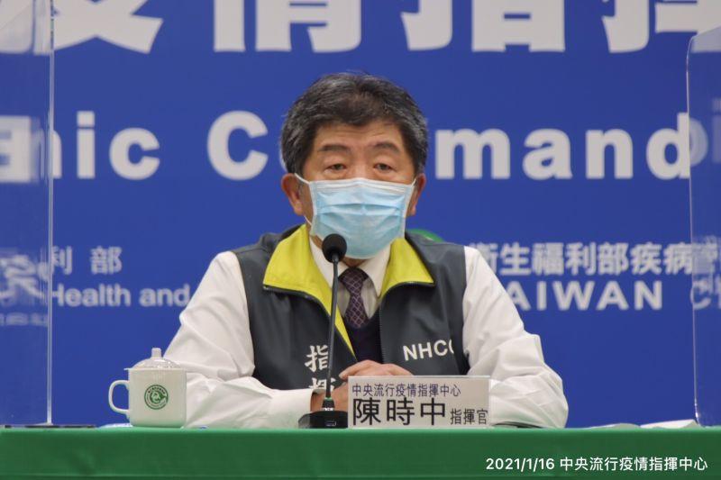 一國人赴越南確診 指揮中心:出境前檢測陰性