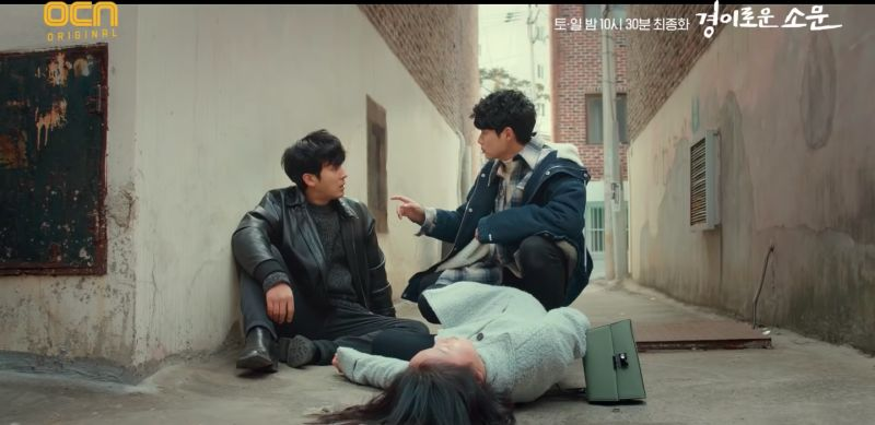 ▲官方證實,孫浩俊(左)是新的驅魔人。(圖/OCN