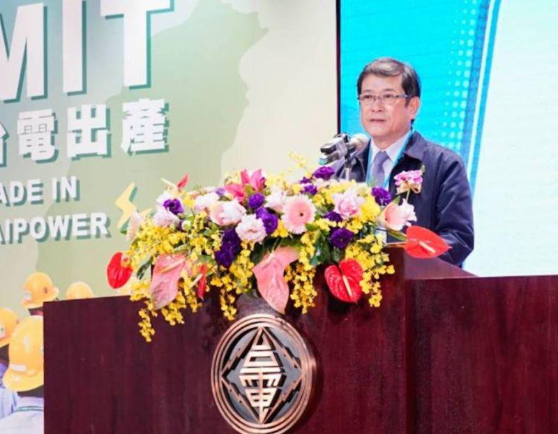 ▲台灣電力公司董事長楊偉甫致詞。(圖/記者黃守作攝,2021.01.19)