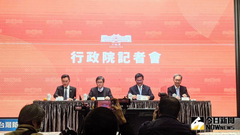 ▲基於防疫優先,行政院宣布2021台灣燈會停辦。(圖/記者鄭宏斌攝,2021.01.19)