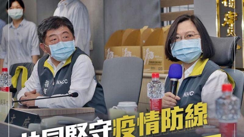 蔡正元:衛福部搶到疫苗6月到 建議蔡英文蘇貞昌先打