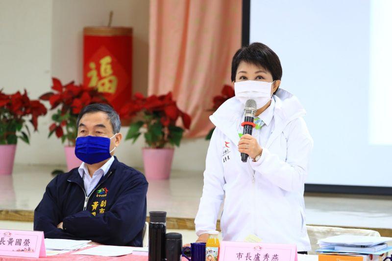 <b>疫情升溫</b>        盧秀燕:防疫優先,中台灣燈會取消