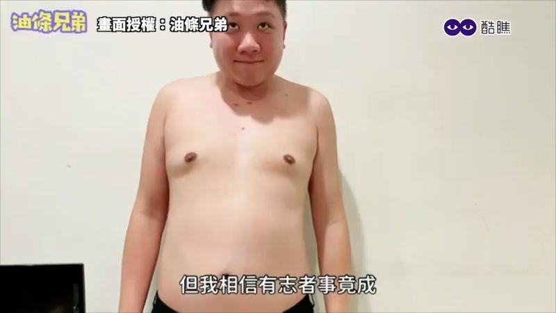 ▲ 90公斤男實測一個月「一日一餐」會有什麼驚人變化?(圖/油條兄弟授權)