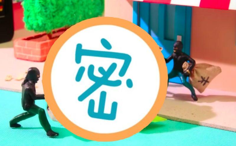 ▲動畫《天竺鼠車車》突然在網路上爆紅,療癒的畫風引發討論。(圖/翻攝木棉花頻道)