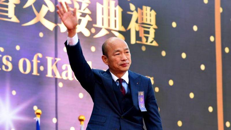 好運犇向你!韓國瑜祝台灣人牛年快樂