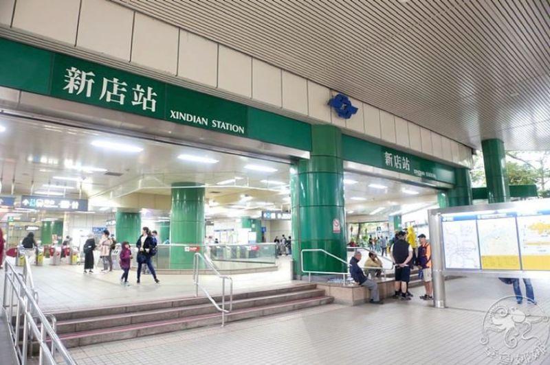 ▲「晴山滙II」雖然位於42公尺低海拔特區,但5分鐘可達新店捷運站、碧潭風景區等,生活機能十分便利。(圖/資料照片)
