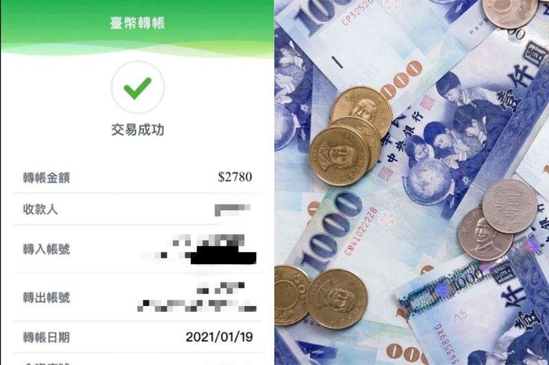▲有網友抱怨,朋友還錢給他,雖然有匯款證明,但等了一天都還沒入帳,讓他好奇問「真的會那麼久嗎?」(示意圖/翻攝自《爆怨公社》及《pixabay》 )